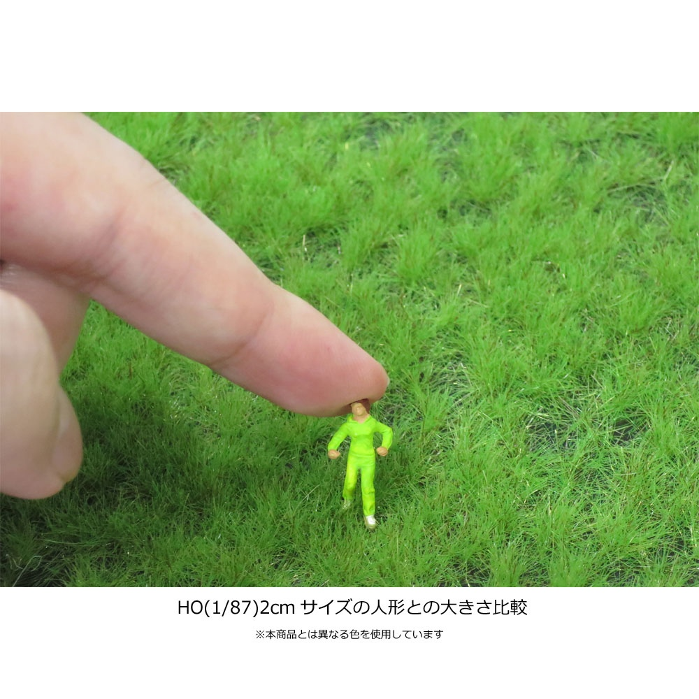 剥離タイプ(牧草地 パウダー付き) 冬 全高4.5mm :マルティン・ウエルベルク ノンスケール WB-PW247