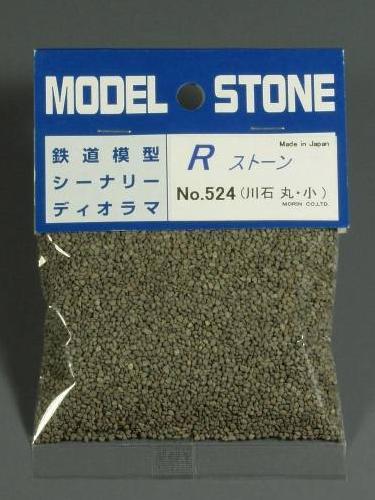 石系素材 Rストーン 川石 丸 小 ダークグレー :モーリン 素材 ノンスケール 524