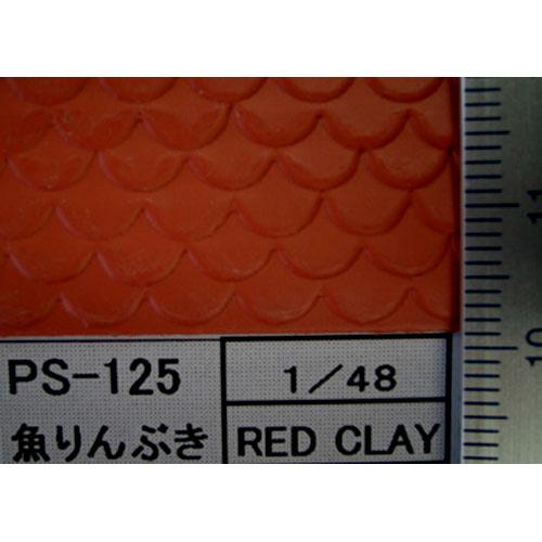魚りん葺 :プラストラクト プラ材 O(1/48) PS-125(91651)