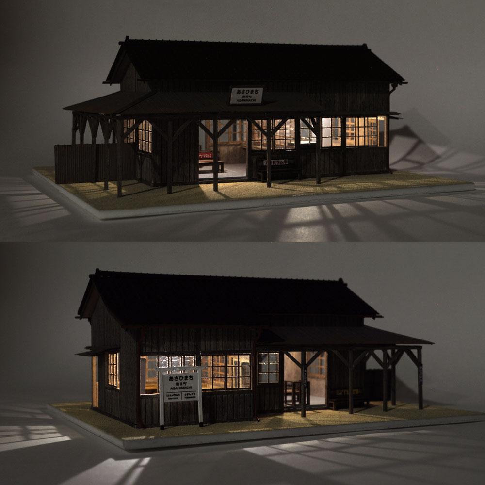 ローカル駅舎「あさひまち」 :伊藤敏男 塗装済完成品 1/80
