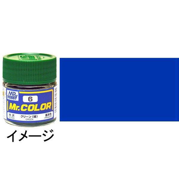 ミスターカラー キャラクターブルー 基本色 :クレオス 半光沢塗料 ノンスケール C110