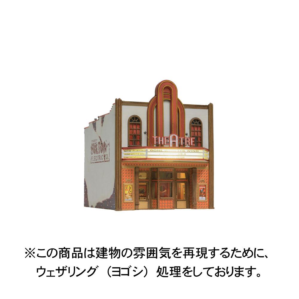 劇場【LED付き】 :ウッドランド 塗装済完成品 HO(1/87) BR5054