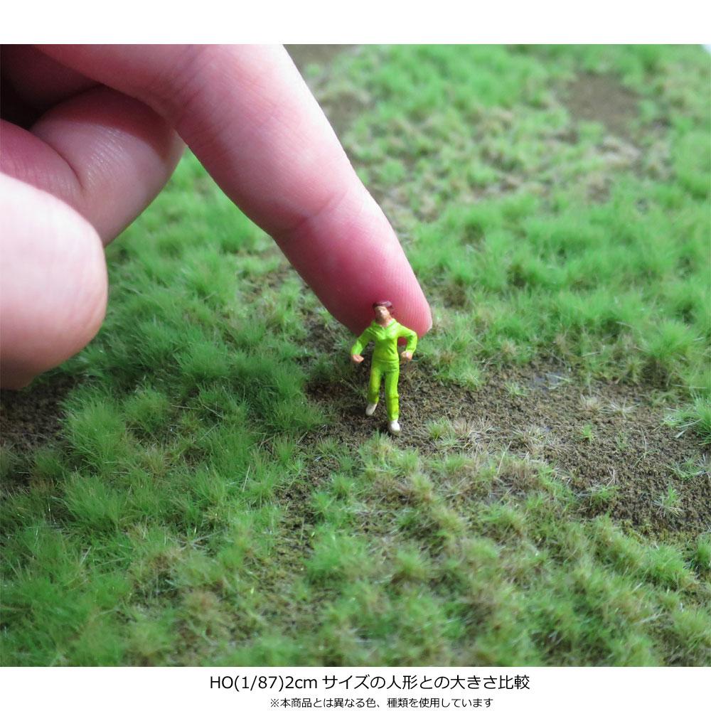 マットタイプ(牧草地) 全高4.5mm 夏 パウダー付き :マルティン・ウエルベルク ノンスケール WB-M004