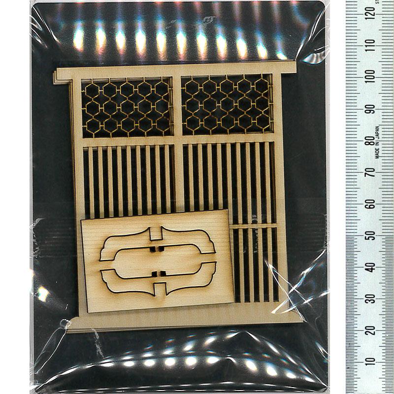和モダンなつい立1 :コバーニ 未塗装キット 1/12スケール WZ-010