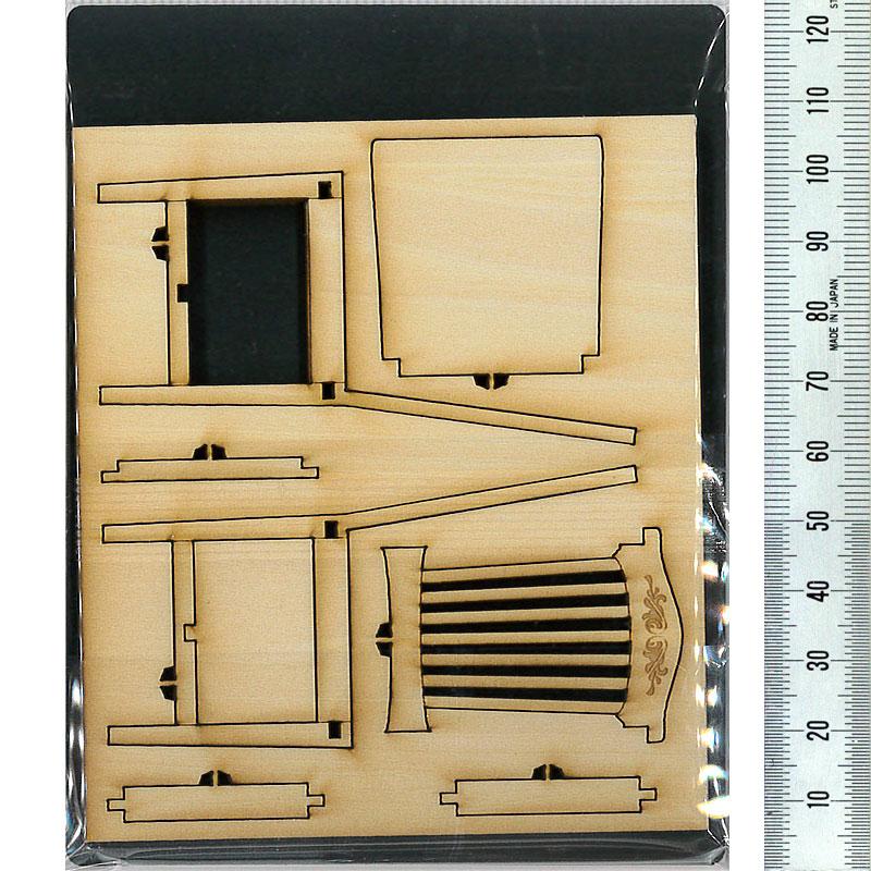 レトロな椅子セットB (2脚入り) :コバーニ 未塗装キット 1/12スケール WF-024