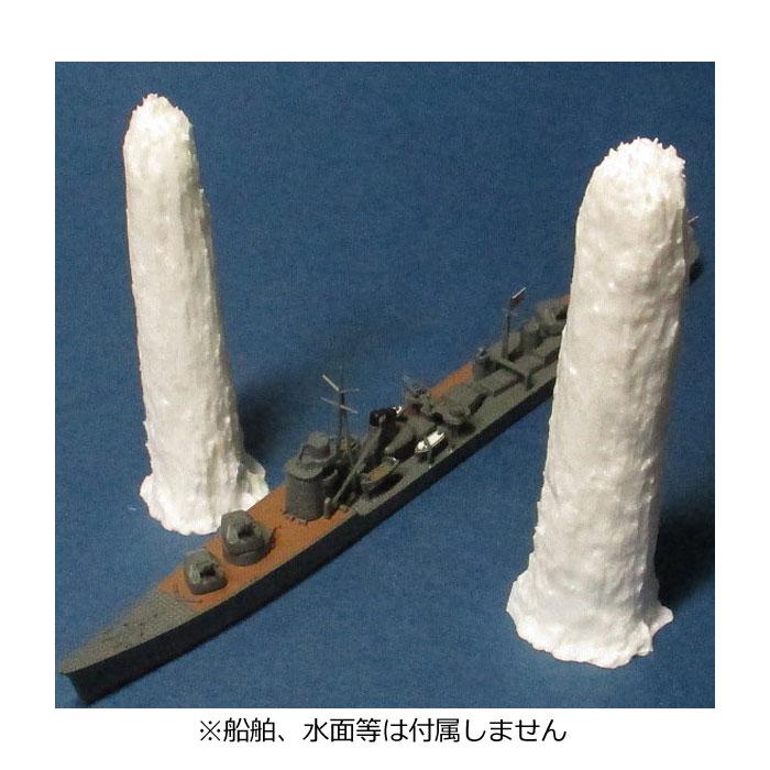水流パーツ 水柱Aセット :YSK 未塗装キット ノンスケール 品番356