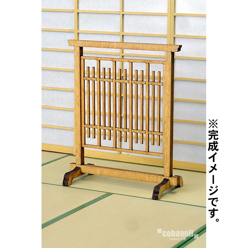 和モダンなつい立2 :コバーニ 未塗装キット 1/12スケール WZ-011