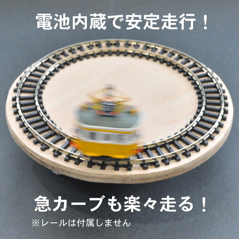 電池内蔵自走式 ミニミニトレイン <伊予電 オレンジ> :石川宜明 塗装済完成品 N(1/150)
