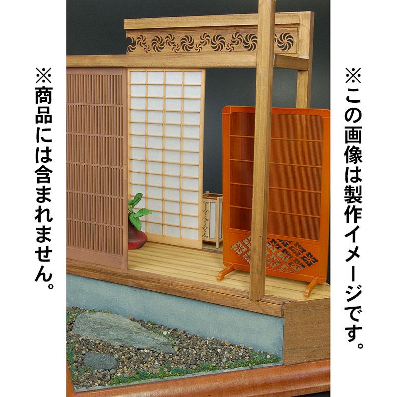 格子戸(太目) :コバーニ 未塗装キット 1/12スケール WZ-002