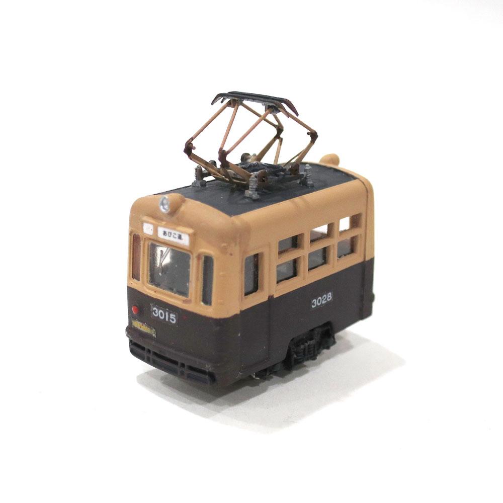 電池内蔵自走式 ミニミニトレイン <大阪市電> :石川宜明 塗装済完成品 N(1/150)