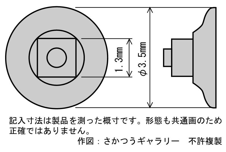 四角ナット・ボルト・ワッシャー  :グラントライン 未塗装パーツ O(1/48) 16