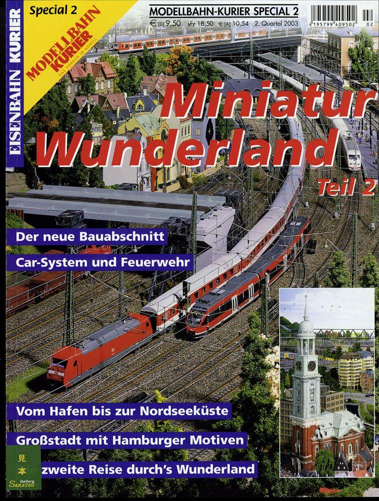 ミニチュアワンダーランド vol.2 モデルバーン・クーリエ特別版 :KE出版 (本) ドイツ語