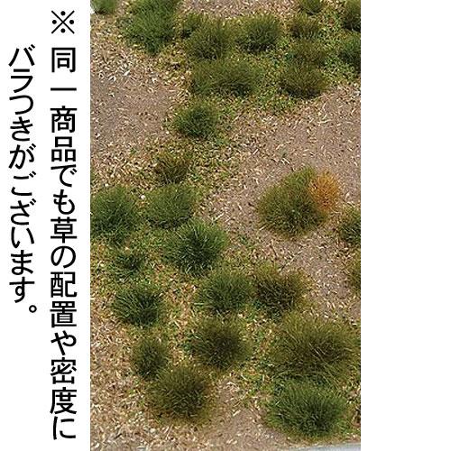 草原シート(野草) 約12.7〜17.8cm :JTT 素材 ノンスケール 95602