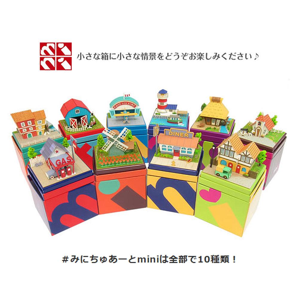 みにちゅあーとmini 【農家と水車】 :さんけい キット ノンスケール MP05-09