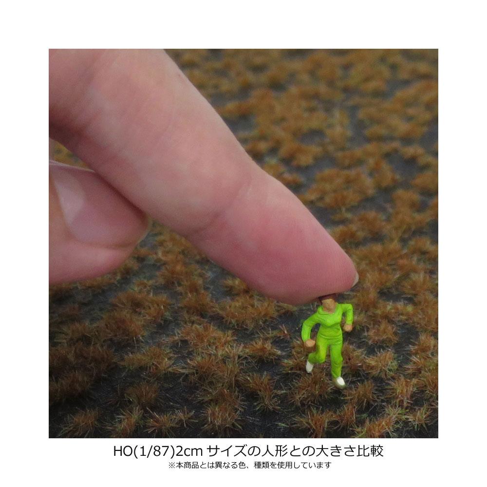畑(パウダー付き) 秋 全高2mm :マルティン・ウエルベルク ノンスケール WB-PW205