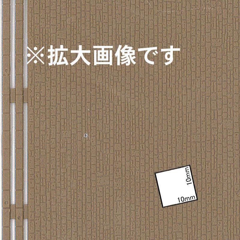 石積みの壁材(ストーンウォール) 100 × 150 mm 1枚 :キブリ プラ素材 N(1/150) 36912