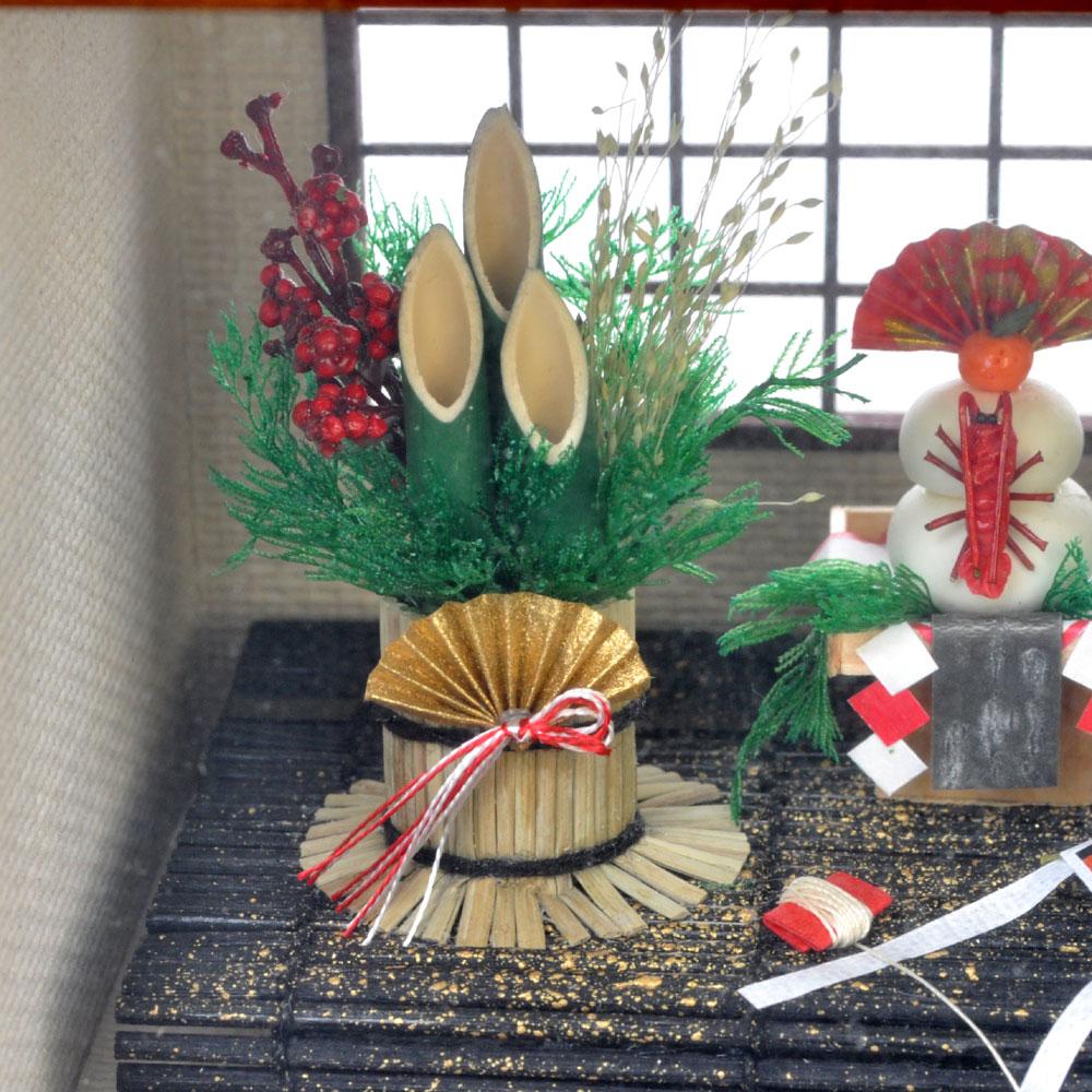 ミニチュアお正月 角松と鏡餅 インフレーム :亀田信子 塗装済完成品 ノンスケール