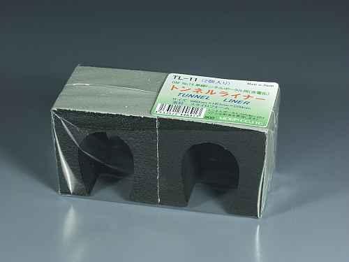 トンネルライナー GM 非電化用(2個入り) :モーリン 素材 N(1/150) TL-11