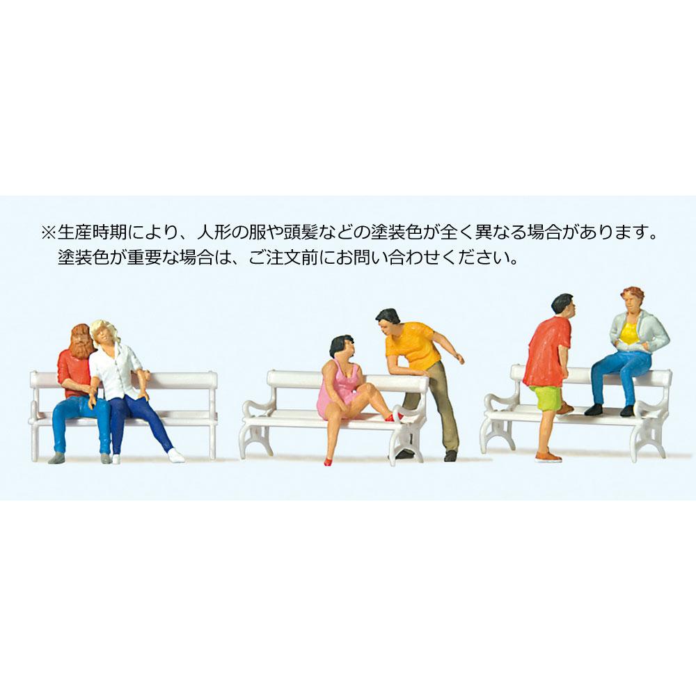 公園のベンチに座る人たち :プライザー 塗装済完成品 HO(1/87) 10739