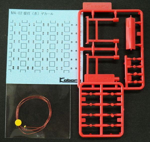 提灯掛け(赤)LEDセット :こばる 未塗装キット N(1/150) MA-03NRL