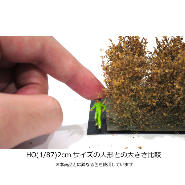 茂みC 株タイプ 全高40mm ブラウン 10株 :マーティンウェルバーグ ノンスケール WB-SCBR