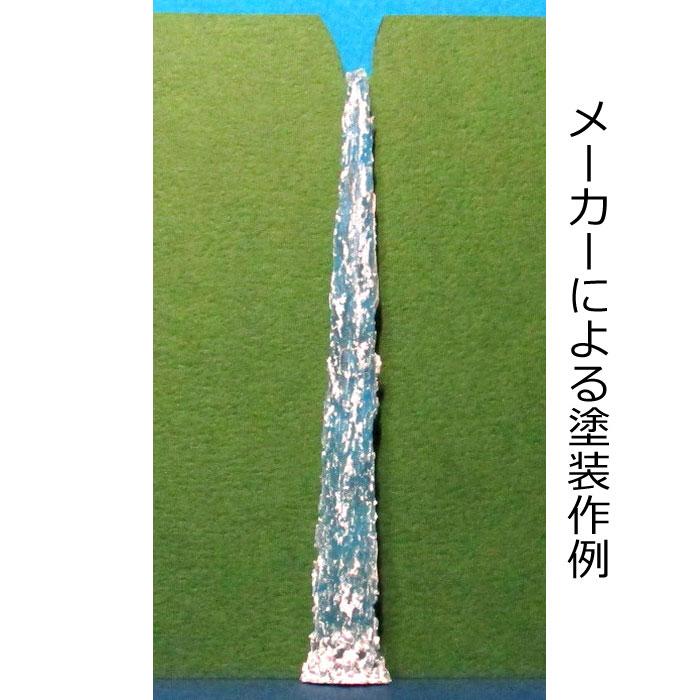 水流パーツ 滝 直瀑C :YSK 未塗装キット ノンスケール 品番370