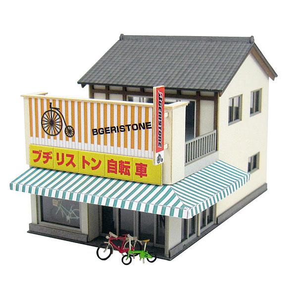 自転車屋 :さんけい ペーパーキット N(1/150) MP03-101