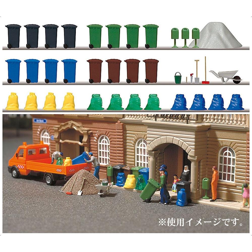 ゴミ小物セット(ゴミ箱、一輪車、バケツ、スコップなど) :ブッシュ キット HO(1/87) 1136