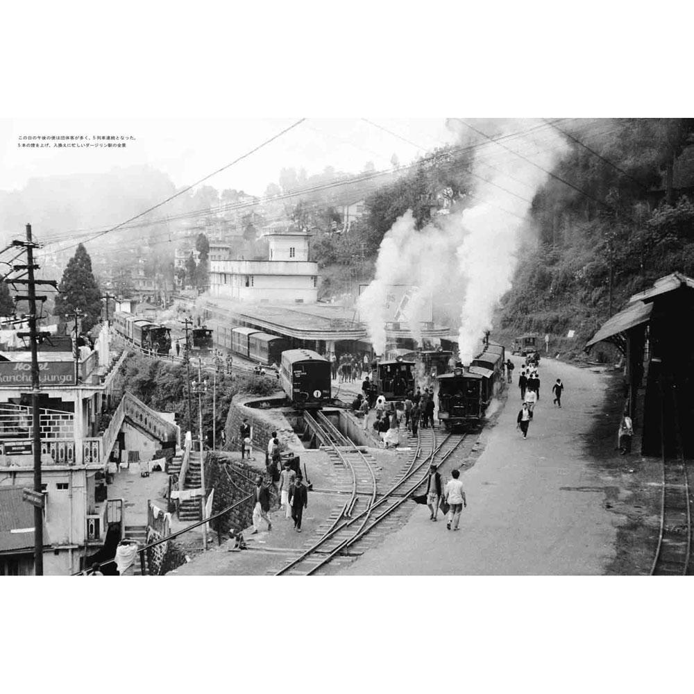 ダージリン・ヒマラヤン鉄道&マテラン鉄道 :南軽出版局 (本)