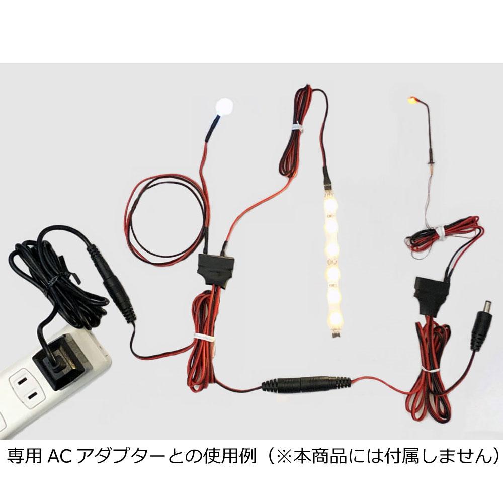 街路灯ブラウン 50mm オレンジLED 2本 :ポポプロ 素材 ノンスケール ML-105