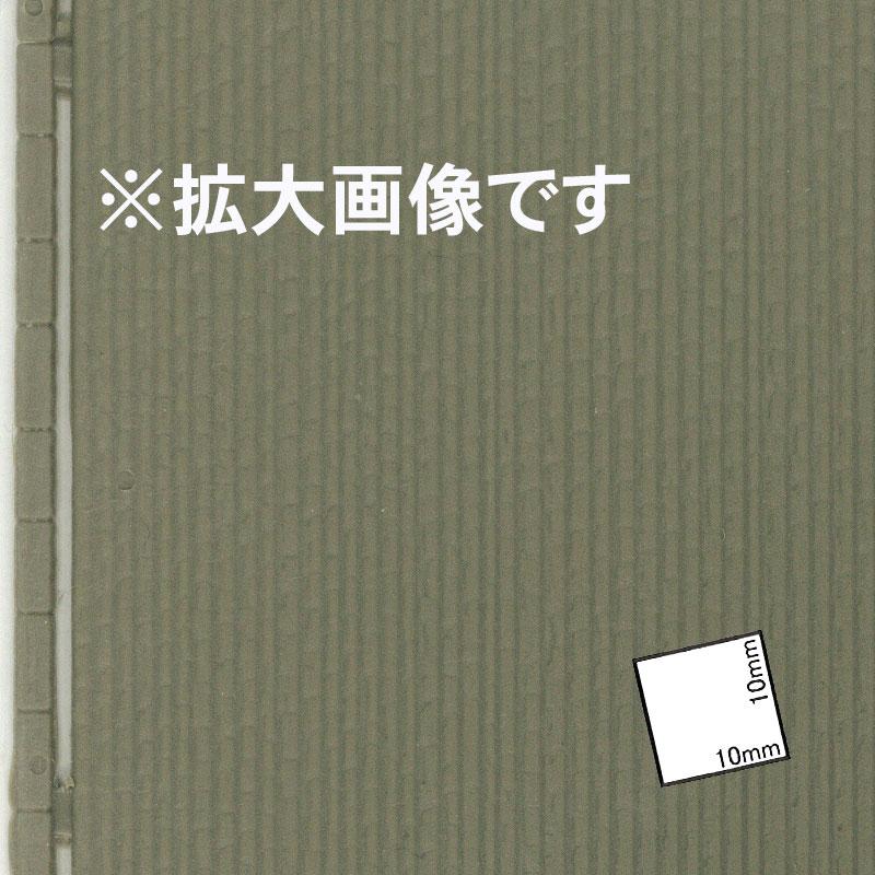 石積みの壁材(カットストーン) 120 × 200 mm 1枚 :キブリ プラ素材 N(1/150) 37961
