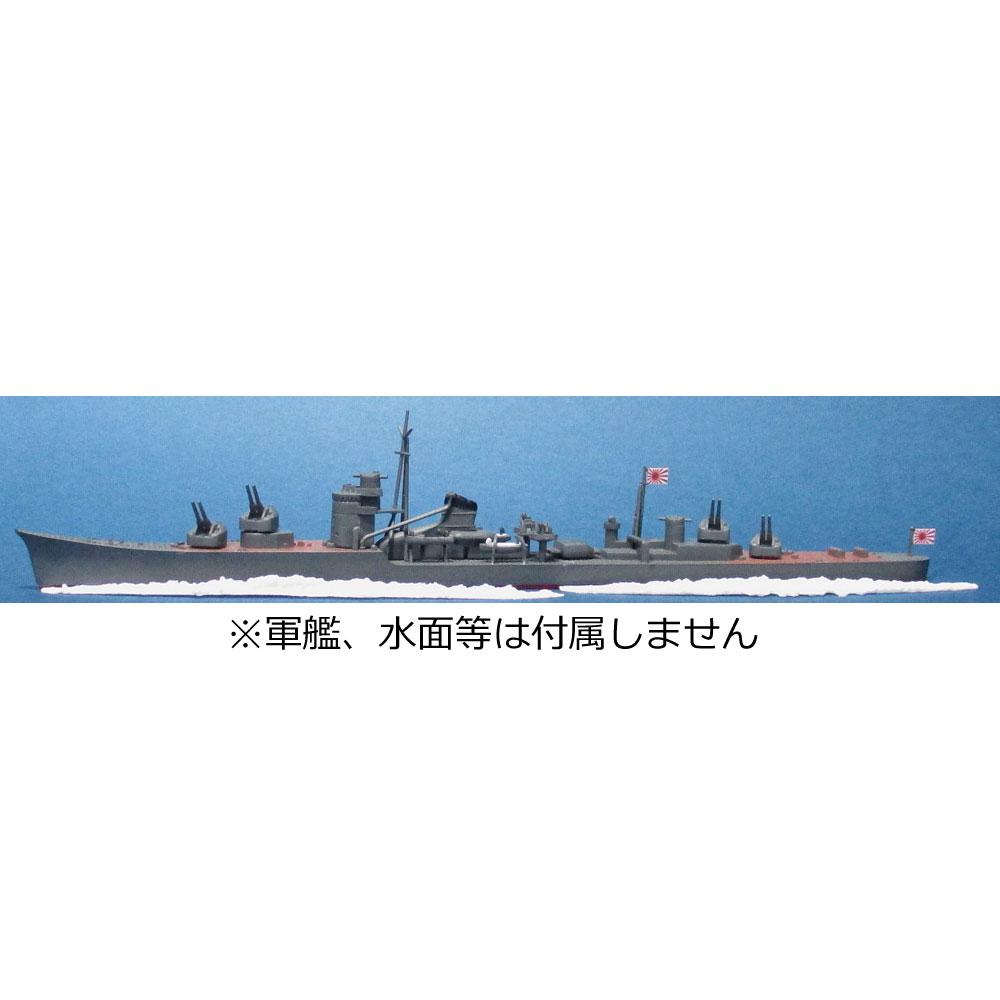 水流パーツ 航跡波A ホワイト :YSK 未塗装キット ノンスケール 品番371