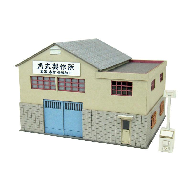 町工場B :さんけい キット N(1/150) MP03-102