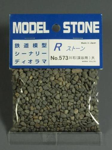 石系素材 Rストーン 川石 渓谷用 大 ダークグレー :モーリン 素材 ノンスケール 573