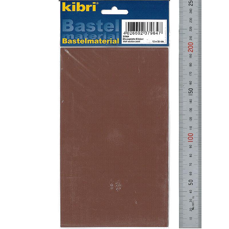 レンガ(赤色) 120 × 200 mm 1枚 :キブリ プラ素材 N(1/150) 37964