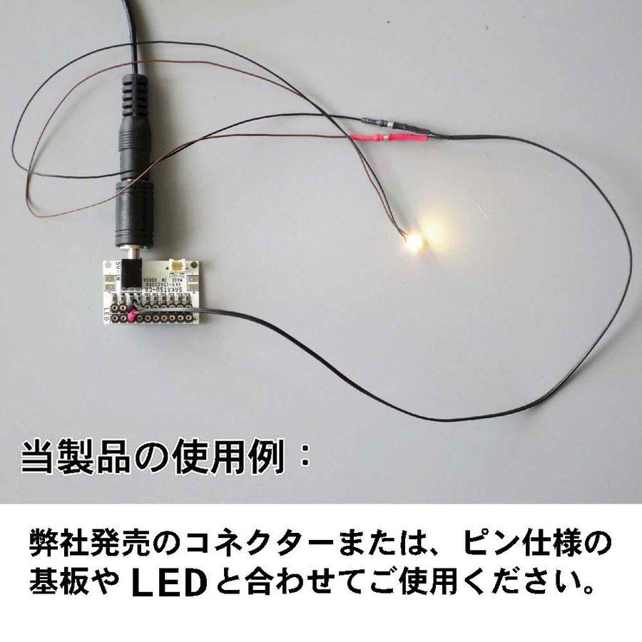LED用延長コード (ピン、コネクタ対応) 長さ約50cm :さかつう 電子パーツ 2569