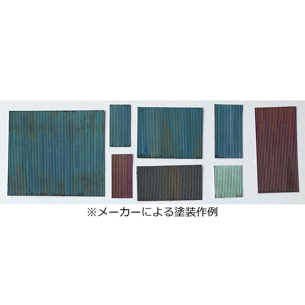 トタン波板シート「真」 :梅桜堂 HO(1/80) 未塗装キット AC-012-80U