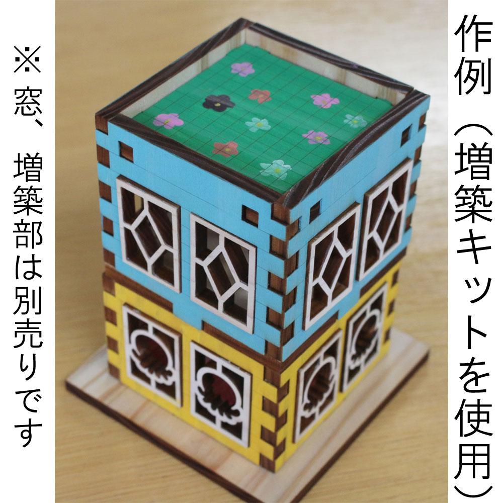 ちいさな木の家 基本ベース C :YES工房 未塗装キット ノンスケール No.03