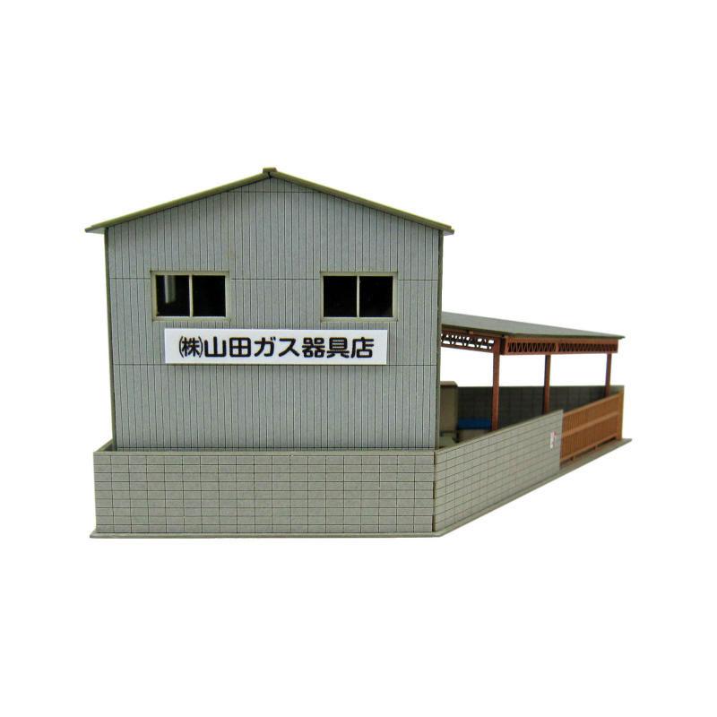町工場C :さんけい キット N(1/150) MP03-106
