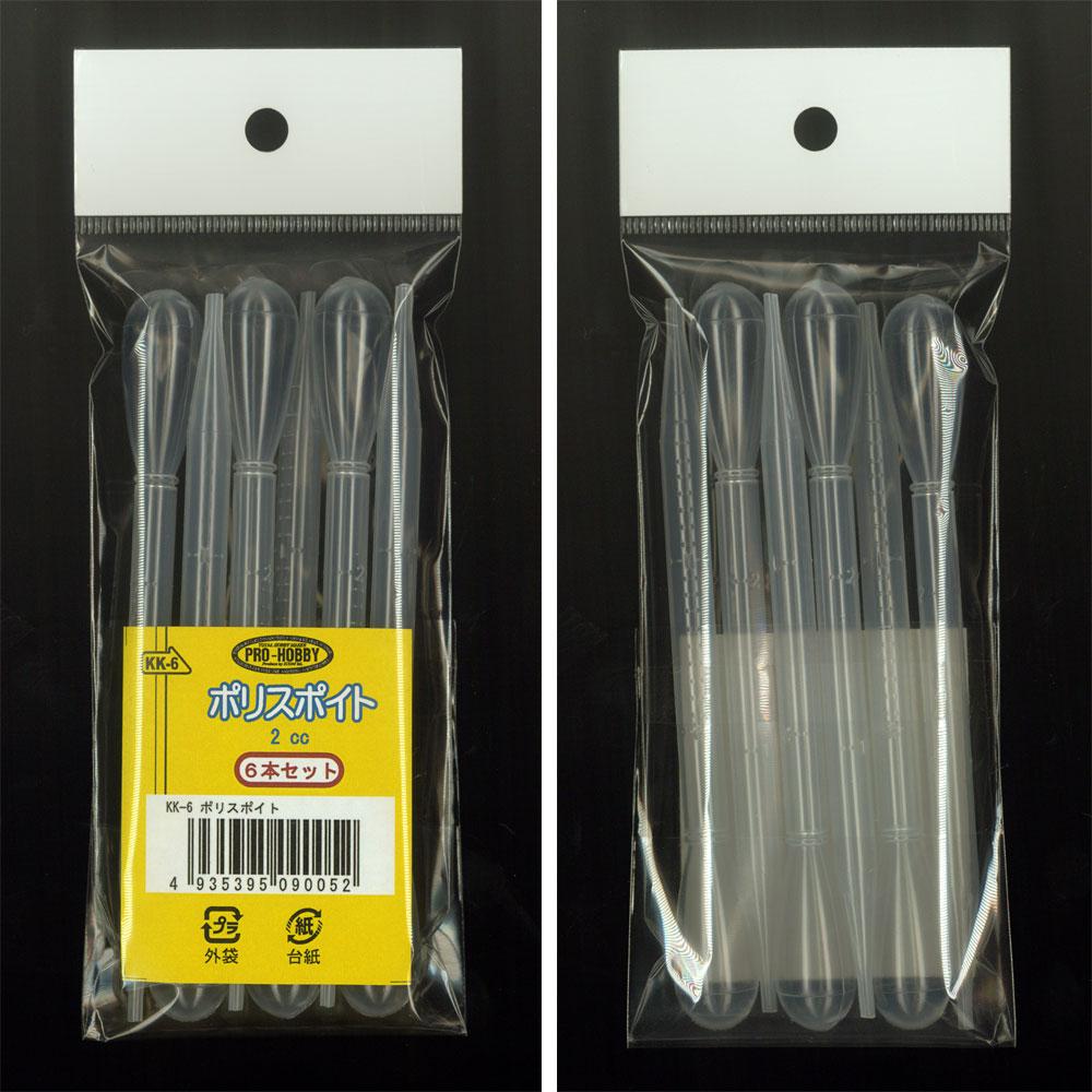 ポリスポイトU80(6本入り) :アイコム 工具 KK6