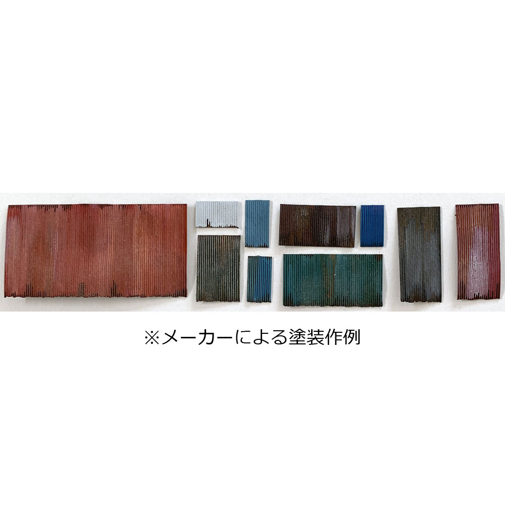 トタン波板シート「行」 :梅桜堂 N(1/150) 未塗装キット AC-013-15U