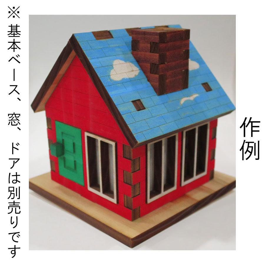 ちいさな木の家 煙突キット :YES工房 未塗装キット ノンスケール No.05