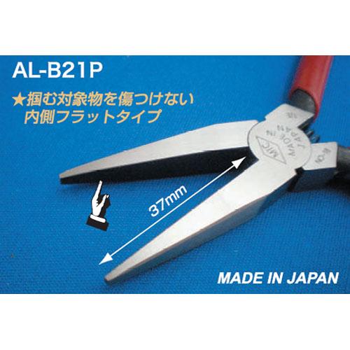 レッドマン3 スタンダードプライヤー130mm :シモムラアレック 工具 AL-B21P