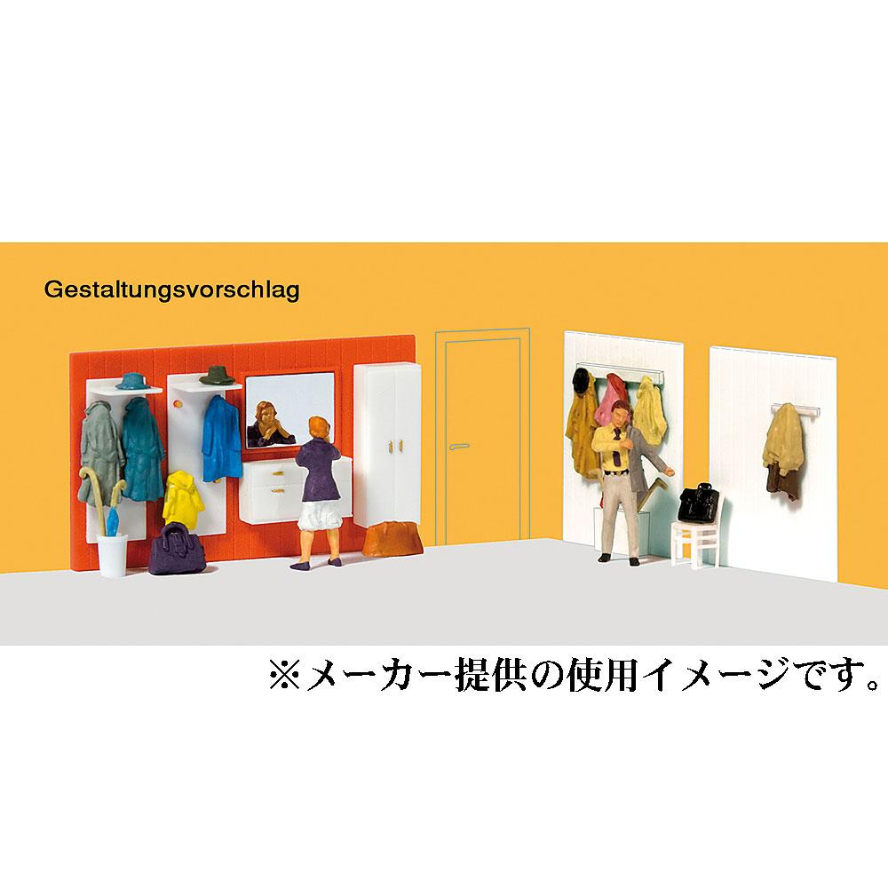 外出準備 クロークルーム家具(クロークルームファニチャー) :プライザー 塗装済完成品 HO(1/87) 10658