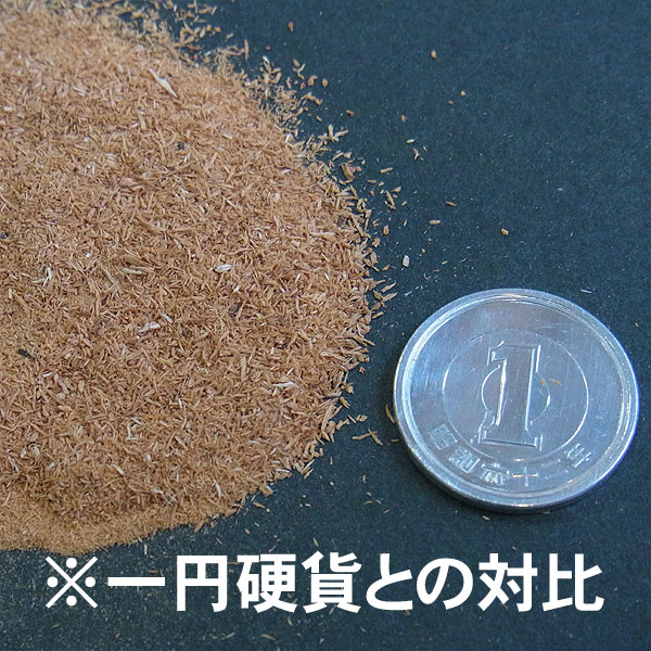 天然木パウダー 欅(ケヤキ) 【細目】 約30g :モーリン 素材 NW-03