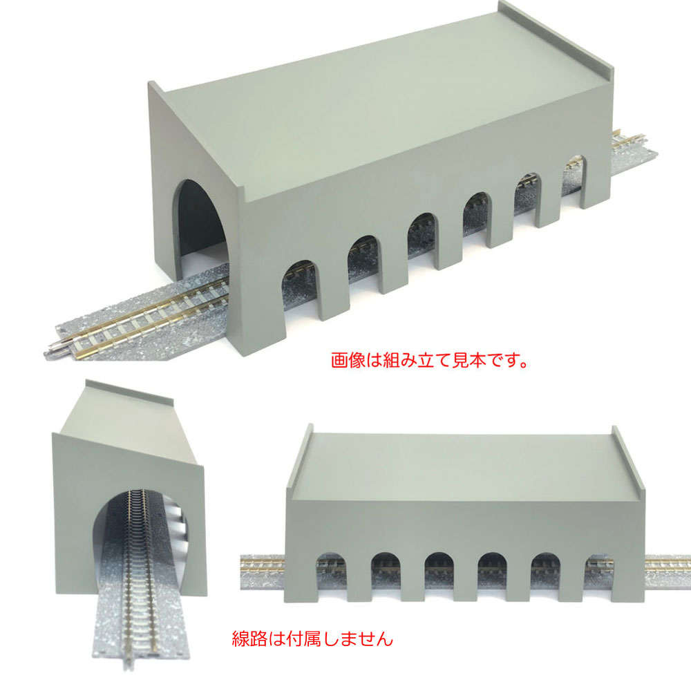 スノーシェッド 単線 コンクリート :ポポプロ 未塗装キット N(1/150) MS-007