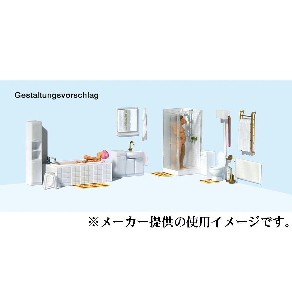 入浴中 バスルーム(バスタブ、シャワールーム、トイレ、洗面台など) :プライザー 塗装済完成品 HO(1/87) 10631
