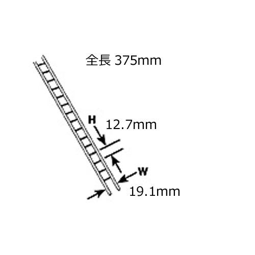 はしご :プラストラクト 未塗装キット 1/24 LS-16(90675)