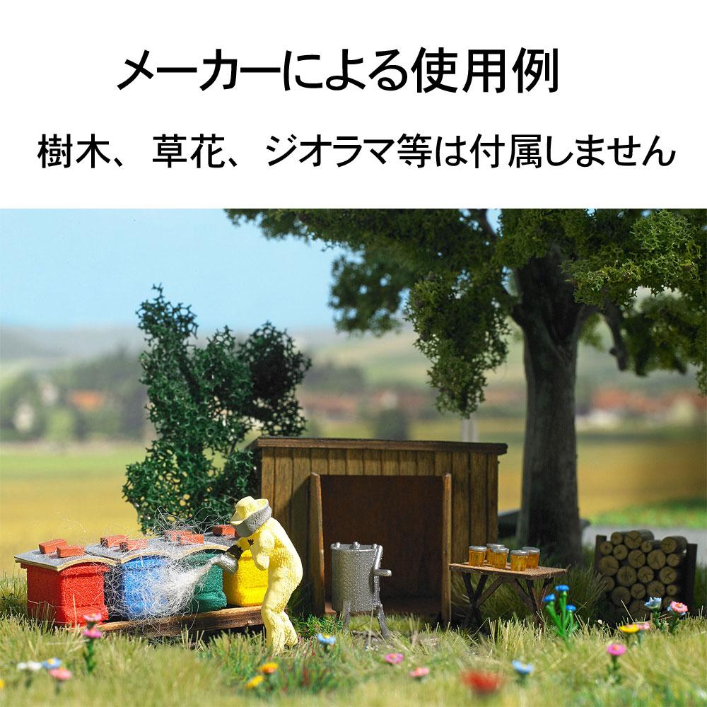 養蜂家セット :ブッシュ 未塗装キット HO(1/87) 1179