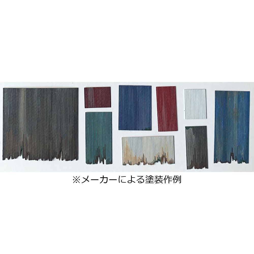 トタン波板シート「草」 :梅桜堂 HO(1/80) 未塗装キット AC-014-80U